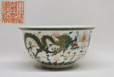 Antique Chinese Famille Verte Porcelain Bowl Jiaqing Mark Dragons Flaming Pearl