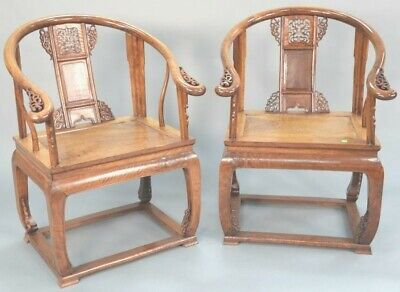 "Vantage Chinese  ""Horseshoe Back"" armchairs with burl wood chairs"