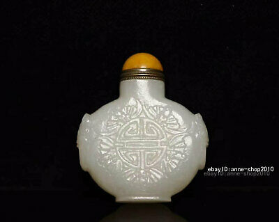 6.5cm China natural Old HeTian Jade Hand-carved snuff box Snuff bottle AJJO