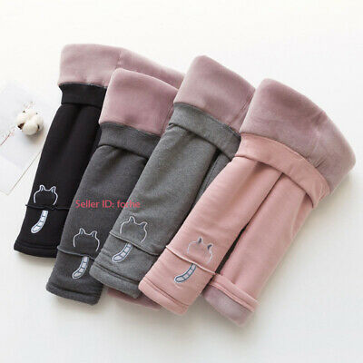 Kids Girls Winter Warm Thick Cotton Leggings Fleece Lined Pant Thermal Trouser