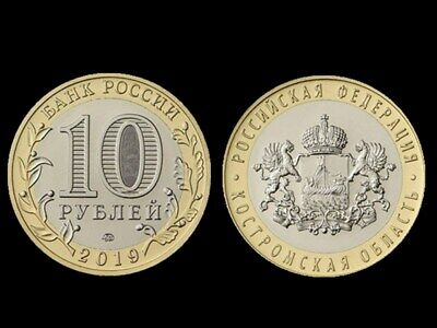 "Russia,set of coins in the album /"" Novokuznetsk city/""  colored!"