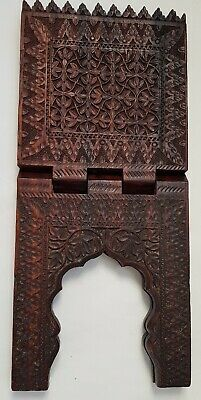 Antique  Carved Quran / Koran - Holy Book Stand