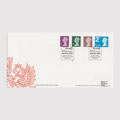 2018 Non Visual Change Definitives M18L First Day Cover (FDC) - London Postmark