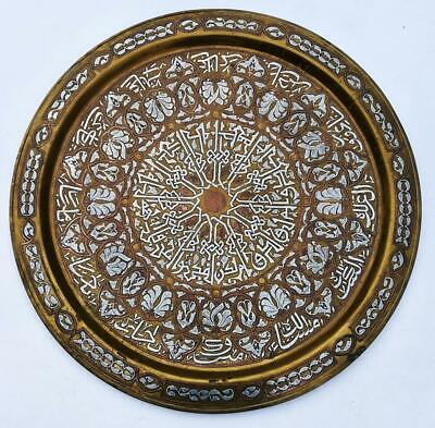 LARGE CAIROWARE ISLAMIC SILVER COPPER INLAID BRASS TRAY c1920 27.4""