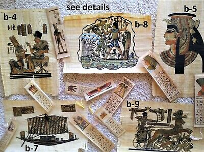 "Egyptian Papyrus ""b"" *20x30 cm*Select any picture, see details. Additional $4.00"