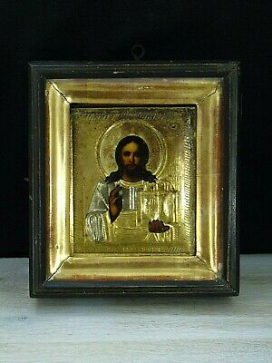 Antique Russian Hand Painted Wood & Metal Icon Jesus Christ, wooden kiot.