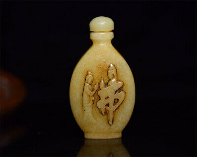 "3.35"" China 100%natural Hetian Nephrite jade Hand-carved Kwan-yin Snuff bottle"