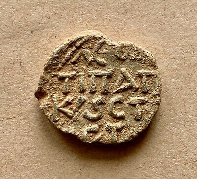 Byzantine lead seal/siegel of Leon patrikios and strategos (8th cent.). Nice!
