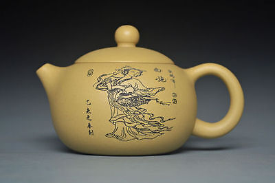 exquisite Rare Chinese handmade beauty xishi of yixing zisha Purple clay teapot