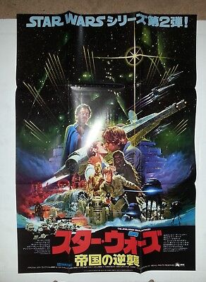 Star Wars EMPIRE STRIKES BACK JAPANESE POSTER backed with Tatum O'Neal (FOLDED)