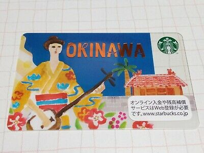Starbucks Gift Card JAPAN Geography Series Okinawa 2016