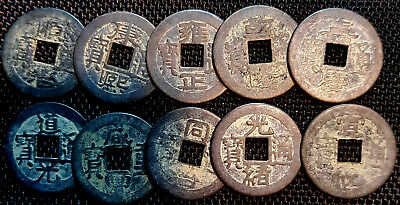 Ancient China Qing Dynasty Ten Emperor Charms coin 10pcs(+FREE 1 coin) #D5356