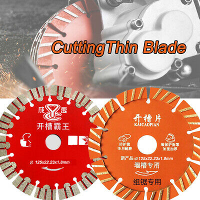 Turbo Masonry Thin Diamond Dry Cutting Blade Disc Grinder Wheel 114mm 125mm New