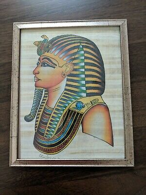 New Tutankhamun King Tut Egyptian Ancient Egypt Papyrus Framed Picture