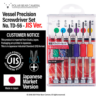 Vessel Screwdriver TD-56 Set JIS JCIS Professional Tools for Camera/Lens Repair