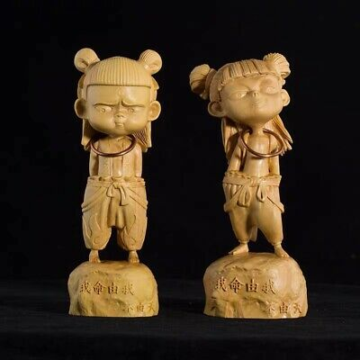 Boxwood carving demon child -The third prince