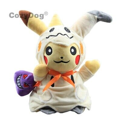 New Pokemon Mimikyu Pikachu Cosplay Plush Toy Stuffed Figure Doll 12'' Xmas Gift