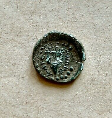 Bronze hellenistic coin from Lydia, Kaystrianoi (Asia Minor), ca 200 BC. Rare!
