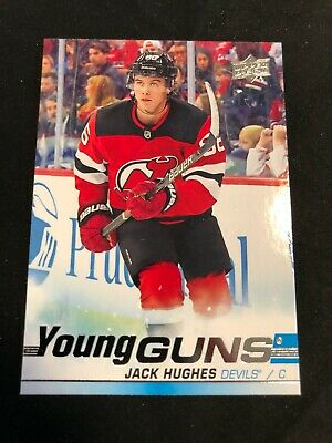 2019-20 UD YOUNG GUNS Series 1 & 2, U-Pick, Complete Your Set
