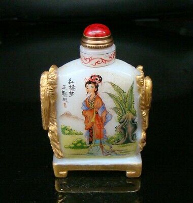 100% Handmade Carving Painting Gilt Snuff Bottles old peking Colored glaze 008
