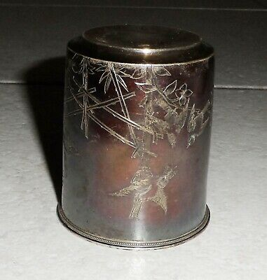 ANTIQUE IMPERIAL RUSSIAN SILVER VODKA? WINE? CUP 19th CENTURY ENGRAVED 81gr