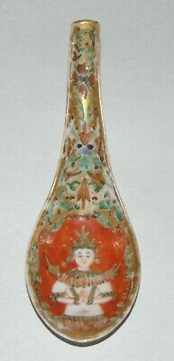 ANTIQUE JAPANESE Porcelain Spoon Hand Painted INTRICATE Meiji Period