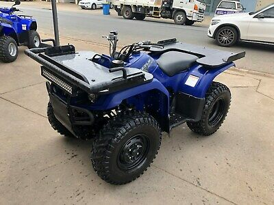 Yamaha Grizzly 350 (2015 Model) Not A Polaris (Reduced)