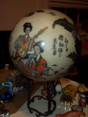 Vintage Asian Chinese Japanese Hand Painted SIGNED Ball Globe Sphere ~ FREE SHIP
