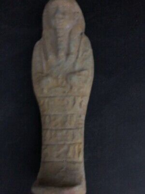 Rare Ancient Egyptian Faience Shabti With Hieroglyphics (945-715 BC.)
