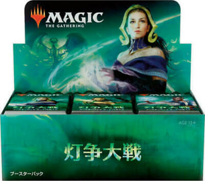 Magic the Gathering MTG War Of The Spark Japanese Booster Box FREE PRIORITY SHIP