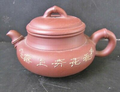 YIXING CHINESE TEAPOT With Raised CALLIGRAPHY + Scenery / Impressed Seals