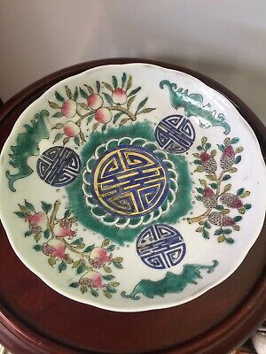 Antique Chinese Famille Rose Plate with Mark