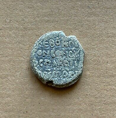 Byzantine lead seal/bleisiegel: John spatharios of Maglaviou (11th cent.). Rare!