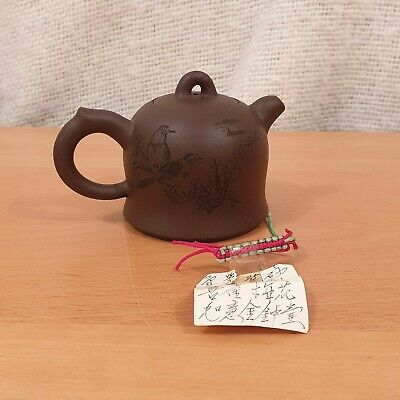 Chinese Miniature Yixing Brown Clay Teapot Signed Base