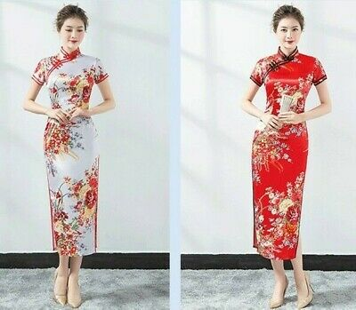 Lady Silk Satin Chinese Cheongsam Qipao Tradition Evening Party Formal Dress Red