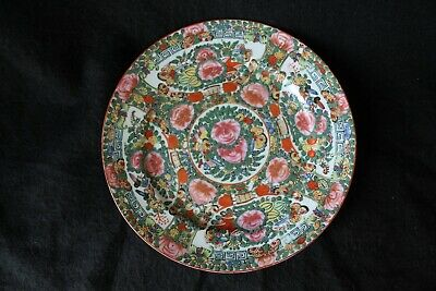 Chinese Antique 19 C Famille Rose Porcelain Pair plate Qing Dynasty China Asian