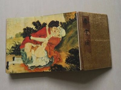 Ancient Chinese sex culture representative collections of books British two