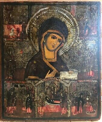 """Antique 19c Orthodox Hand Painted Wood Icon """"Mother of God Deesis"""""""