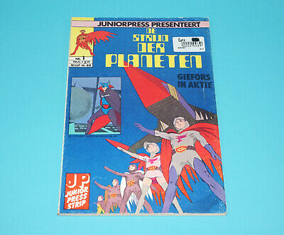 BATTLE OF THE PLANETS COMIC STRIJD DER PLANETEN #1 DUTCH 1980s JUNIOR PRESS NL