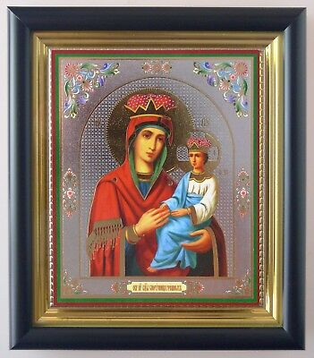 """Icon Of The Mother Of God Surety Of Sinners Икона Споручница Грешных (5.5""""x 6"""")"""