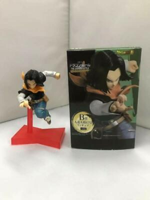 Android 17 Dragonball Z 7 Inch Static Figure Fighter Z Series