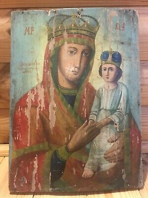 "Antique 19c Russian Orthodox Hand Painted Wood Icon""Companion of the Sinful"""