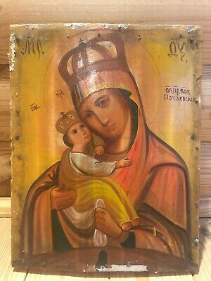 "Antique 19c Russian Orthodox Hand Painted Wood Icon""Pochaevskaya Virgin"""