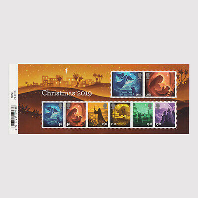 2019 Christmas Miniature Sheet with Barcode
