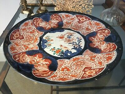 "Antique Japanese early Meiji Imari substantial 18.5"" diameter charger, gilding"