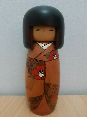 Japan Made Creative Kokeshi doll by Usaburo (20 cm)