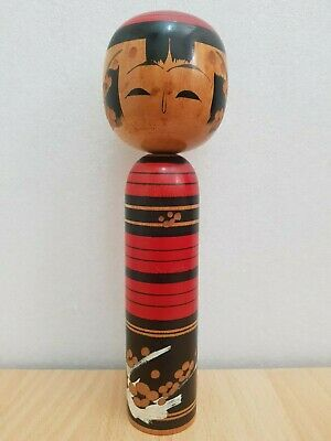 Vintage Japan Made Traditional Kokeshi doll by (25 cm)