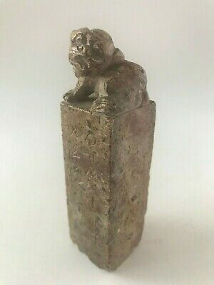 Chinese Carved Lion Statue Seal Stamp Soapstone Signet Foo Dog Soapstone