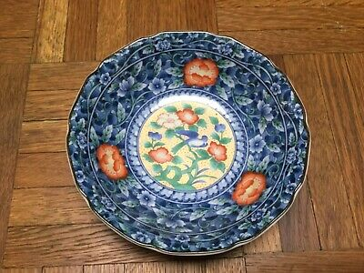 RARE Antique Japanese Highly Decorated Marked Porcelain Plate Bowl