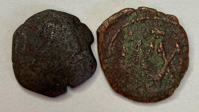 Lot Of 2 Byzantine Empire Bronze Cup Coins, Various Dates, Jesus Christ Depicted